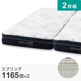 [厚さ30cm] クイーンマットレス(DP-02 CR) クイーン マットレス ポケットコイル 圧縮 ニトリ 【配送員設置】 【5年保証】