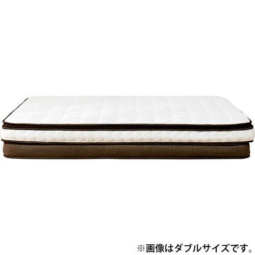 クイーンマットレス(NスリープハードH2-CR)ニトリ【配送員設置】【30年保証】