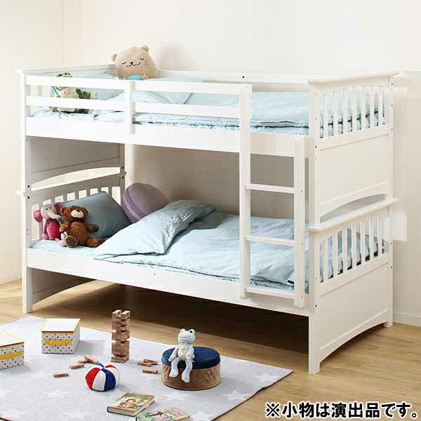 2段ベッド(コドノ LV WH) ニトリ 【配送員設置】 【5年保証】