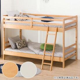 2段ベッド(ドール 床板DB) ニトリ 【配送員設置】 【5年保証】