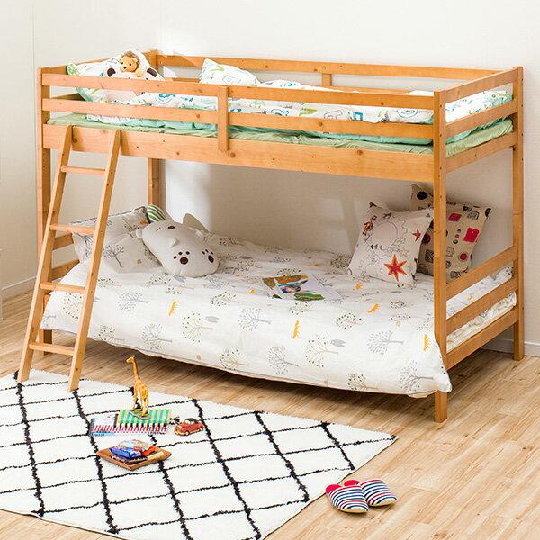 2段ベッド(ドールN LBR床板DB) ニトリ 【配送員設置】 【5年保証】