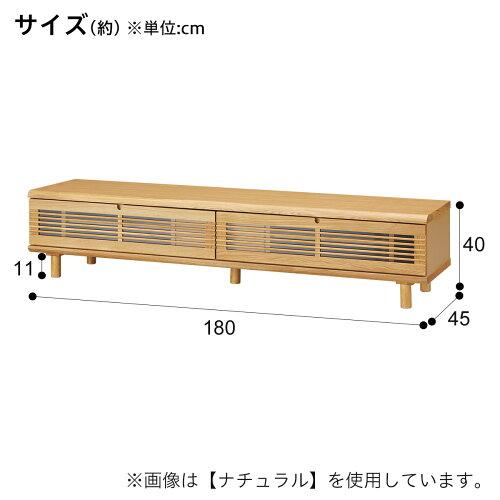 ローボード(レッタ180)ニトリ【配送員設置】【5年保証】