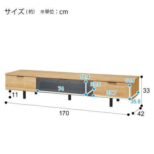 ローボードエトナセット(ローボード170LB/サイドボードラック40SBLBR)ニトリ【配送員設置】【5年保証】