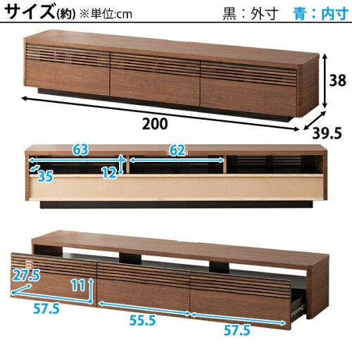 ローボード(カイエン200MBR)ニトリ【完成品・配送員設置】【5年保証】