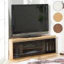 コーナーテレビボード(セラ2 120) ニトリ 【配送員設置】 【5年保証】