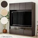 壁面ユニット(TVボード Nウォーレン 150セット) ニトリ 【配送員設置】 【5年保証】