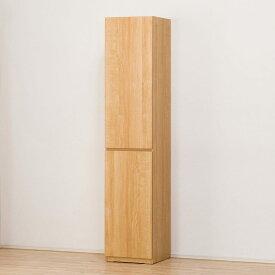 美しい光沢の壁面収納シリーズ キャビネット(ポルテ 40DD-L LBR) ニトリ 【完成品・配送員設置】 【5年保証】