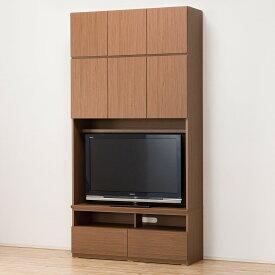 TVボード上置セット(ポルテ120TV MBR/上置 ポルテ120U MBR) ニトリ 【配送員設置】 【5年保証】