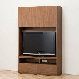 壁面収納シリーズTVボード(ポルテ 120TV MBR) ニトリ 【配送員設置】 【5年保証】