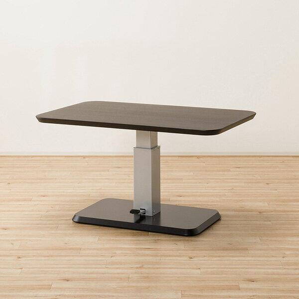 昇降式食卓テーブル(コラボ120DT DBR) ニトリ 【配送員設置】 【5年保証】