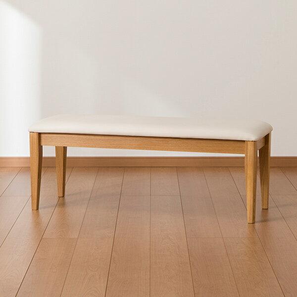 ベンチチェア(ロレイン3 LBR) ニトリ 【玄関先迄納品】 【5年保証】