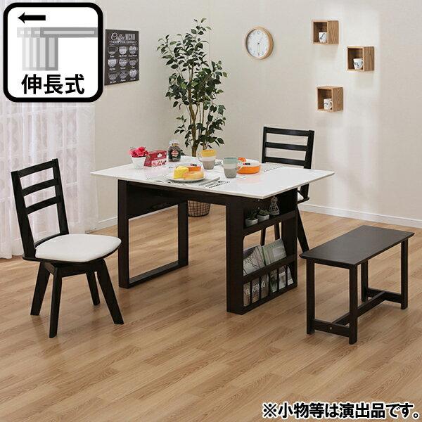 伸長式ダイニングテーブルセット(ピア3/ロピア) ニトリ 【玄関先迄納品】 【5年保証】
