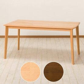 ダイニングテーブル(Nコレクション T-01) ニトリ 【配送員設置】 【5年保証】