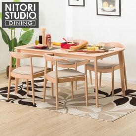 ダイニングテーブル5点セット(NコレクションT-01 150NA/C-01B NA DR-BE) ニトリ 【配送員設置】 【5年保証】