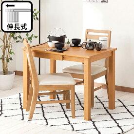 ダイニングテーブルセット(カタパタDTフレッツ60LBR/DCビバLBR) ニトリ 【玄関先迄納品】 【5年保証】