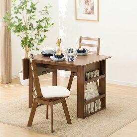 ダイニングテーブルセット(DTロピア2MBR/DCロピア2/ベンチロピア2) ニトリ 【玄関先迄納品】 【5年保証】