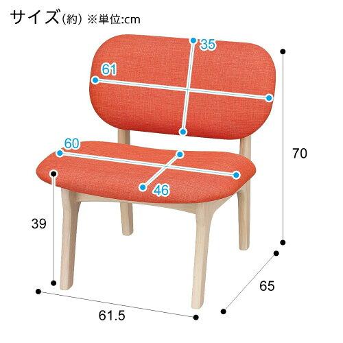ダイニングテーブルセット(リラックスWW2PWW/GY1PWW/OR)ニトリ【配送員設置】【5年保証】