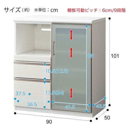 カウンター(Nポスティア90)ニトリ【配送員設置】【5年保証】