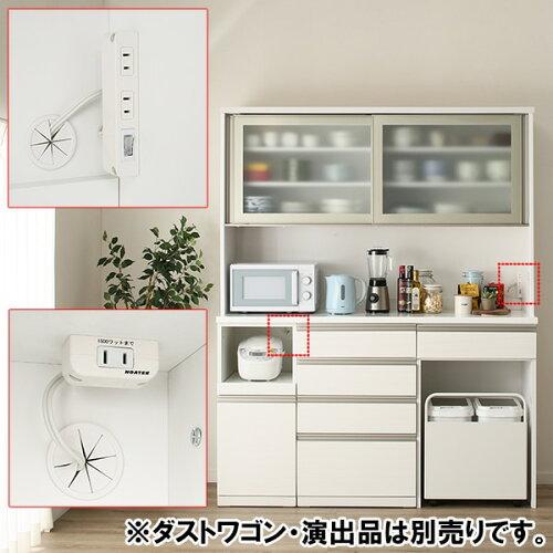 ユニットキッチンボード(リガーレ160KBWH)ニトリ【配送員設置】【5年保証】