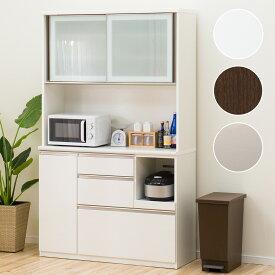 キッチンボード(アルミナ2 120KB) ニトリ 【完成品・配送員設置】 【5年保証】