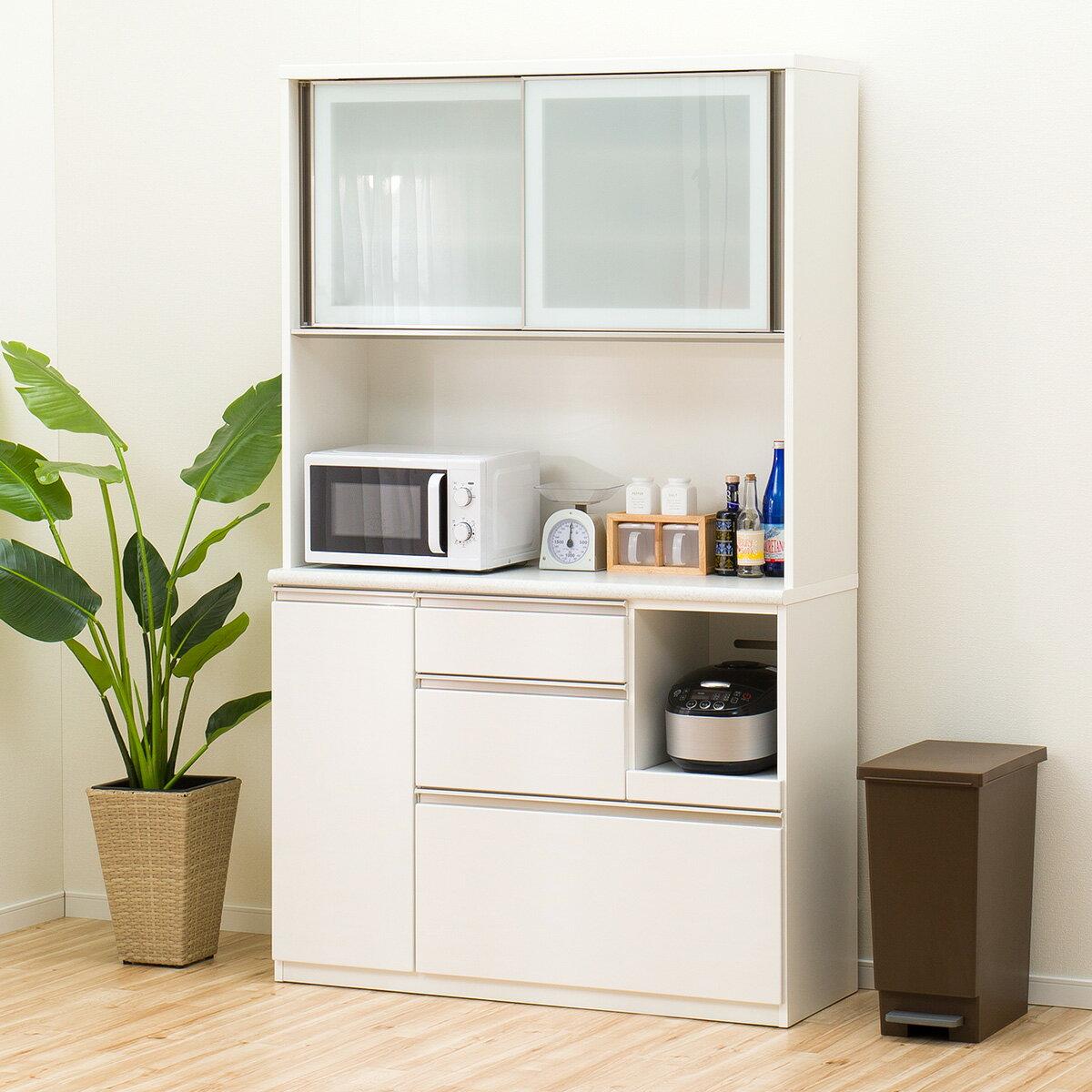 キッチンボード(アルミナ2 120KB WH) ニトリ 【完成品・配送員設置】 【5年保証】
