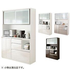 キッチンボード(アルミナ2 140KB) ニトリ 【完成品・配送員設置】 【5年保証】