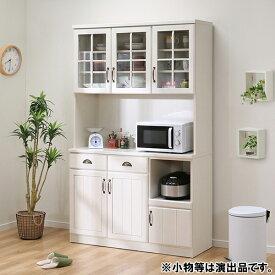 キッチンボード(ミランダ2 120 WW) ニトリ 【配送員設置】 【5年保証】