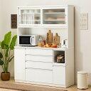 食器棚(レジューム 150TG-S WH/150QH-R WH) ニトリ 【配送員設置】 【5年保証】