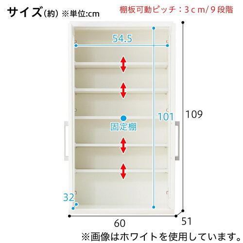 食器棚(レジューム60TG-HDBR/60THDBR)ニトリ【配送員設置】【5年保証】