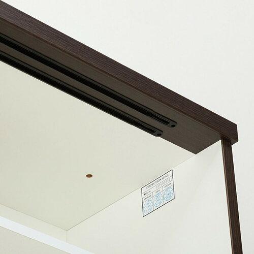 食器棚(レジューム150AG-SDBR/150QH-RDBR)ニトリ【配送員設置】【5年保証】