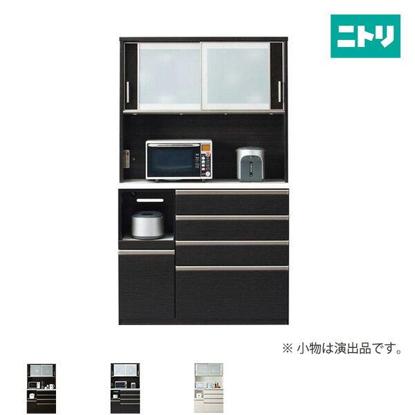 キッチンボード(ポスティア120KB) ニトリ 【配送員設置】 【5年保証】