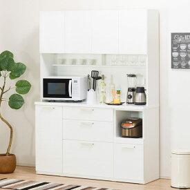 キッチンボード (ソレル 140KB WH) ニトリ 【配送員設置】 【5年保証】