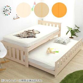 天然木パイン材 収納式親子(ツイン)タイプのすのこ2段ベッド ニトリ 【配送員設置】 【5年保証】