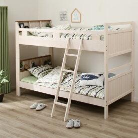 [幅96cm]すのこ二段ベッド(Nフレック) ニトリ 【配送員設置】 【5年保証】