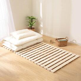 丸めてしまえるすのこベッド(S ロール式) ニトリ 【玄関先迄納品】 【1年保証】