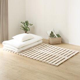 丸めてしまえるすのこベッド(SD ロール式) ニトリ 【玄関先迄納品】 【1年保証】