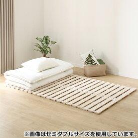 丸めてしまえるすのこベッド(D ロール式) ニトリ 【送料無料・玄関先迄納品】 【1年保証】