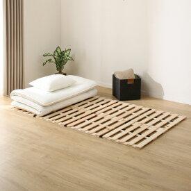 檜4つ折りすのこベッド(CO4-SD) ニトリ 【送料無料・玄関先迄納品】 【1年保証】