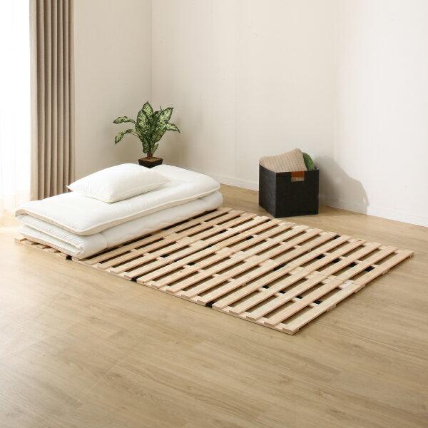 檜4つ折りすのこベッド(CO4-D) ニトリ 【玄関先迄納品】 【1年保証】