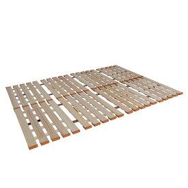 軽量4つ折りすのこベッド(ダブル) ニトリ 【送料無料・玄関先迄納品】 【1年保証】