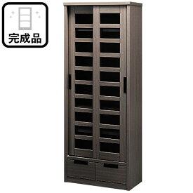 スライド本棚(アカツキ 70 DBR) ニトリ 【完成品・配送員設置】 【5年保証】