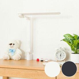 デスクライト(ND-10A LED) ニトリ クランプ L字 LED 5段階調光 ホワイト ブラック おしゃれ 目に優しい 卓上ライト 学習机 照明 【玄関先迄納品】 【1年保証】