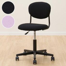 椅子 ニトリ 学習