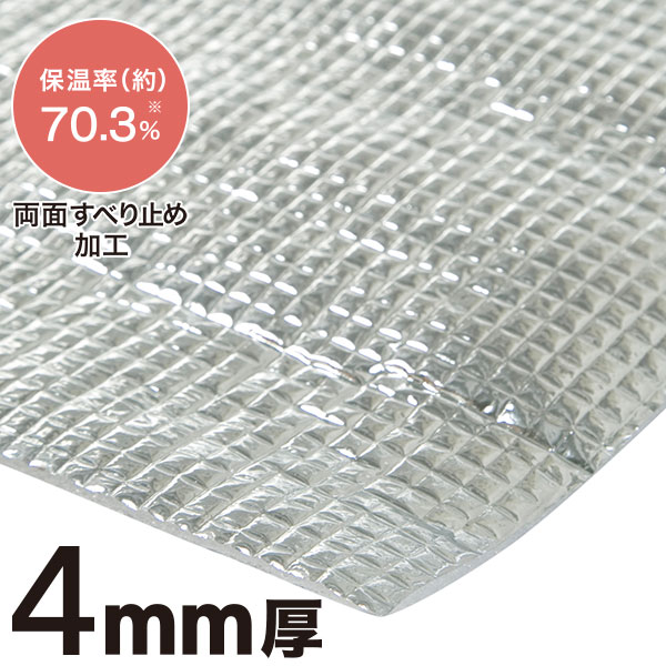 アルミシート 4mm厚(Nアルミシート 4ミリ 180X180) ニトリ 【送料有料・玄関先迄納品】