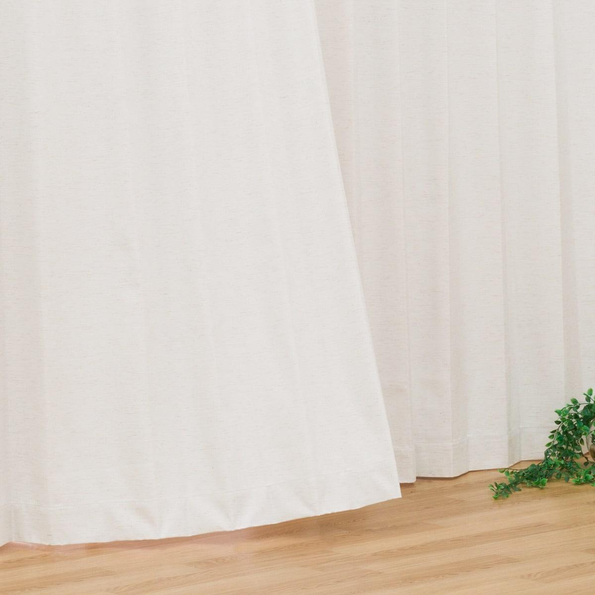 遮光1級・遮熱・遮音カーテン(レーベル アイボリー 100X210X2) ニトリ 【送料無料・玄関先迄納品】