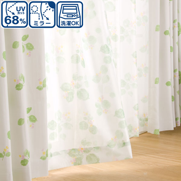 (1枚入り)ミラーレースカーテン(ブリッタ 100X176X1) ニトリ 【玄関先迄納品】 〔合計金額7560円以上送料無料対象商品〕