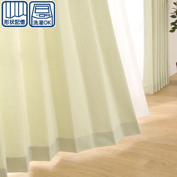 (1枚入り)既製カーテン(ハサウェイ イエローグリーン 100X110X1) ニトリ 【玄関先迄納品】