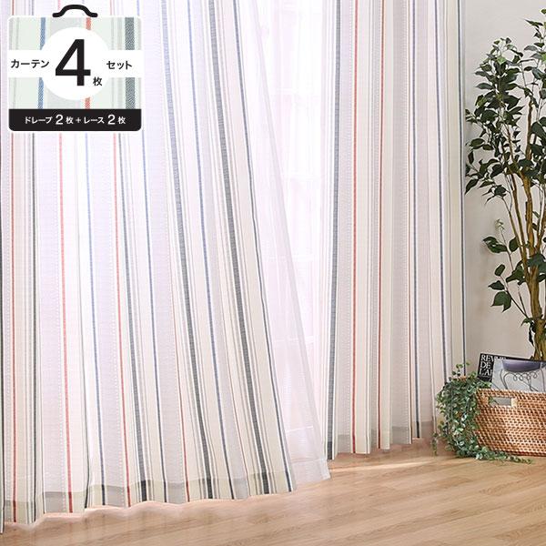 カーテン&レース 4枚セット(Nプロメ 100X140X4) ニトリ 【玄関先迄納品】