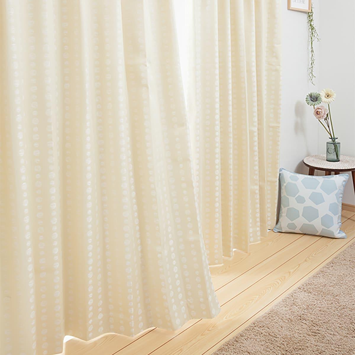 遮光1級・遮熱・遮音ドレープカーテン(ポワン イエロー 100X200X2) ニトリ 【玄関先迄納品】