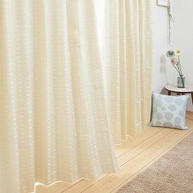 遮光1級・遮熱・遮音ドレープカーテン(ポワン イエロー 100X200X2) ニトリ 【玄関先迄納品】 〔合計金額7560円以上送料無料対象商品〕